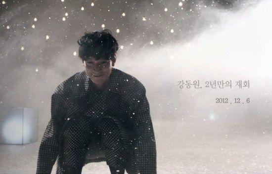 Kang Dong-won's first post-army photo shoot » Dramabeans » Deconstructing korean dramas and kpop culture