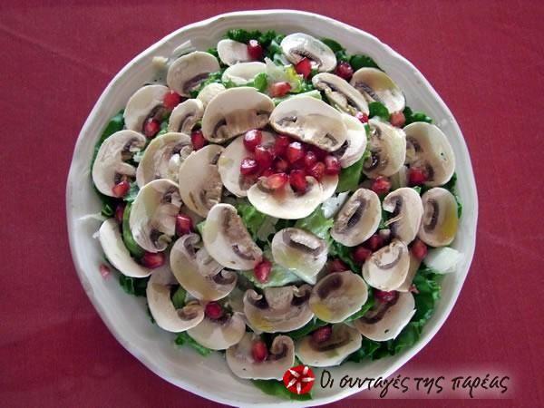 Ακατέργαστη νοστιμιά: Μανιτάρια και ρόκα σε σαλάτα