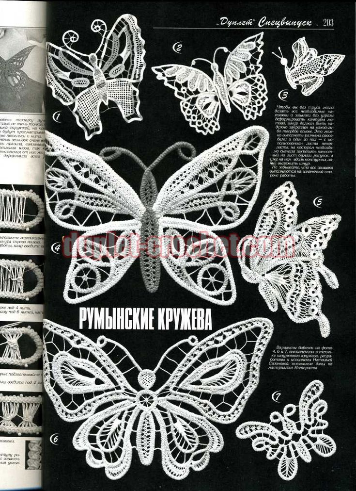 Duplet Special XXL Release Butterflies 1 Russian crochet patterns