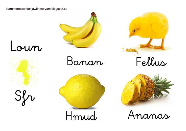En: Yellow Dar: Sfr