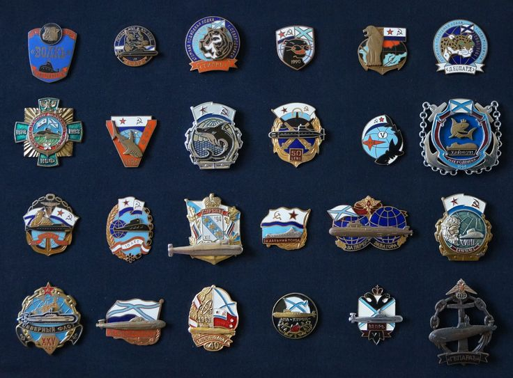 My collection of soviet & russian submarines badges Part 7