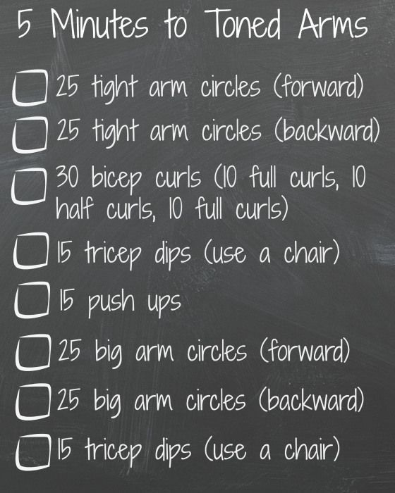 5 Minutes to Toned Arms - a quick, easy workout you can do at home or in the office to get tanktop ready. No gym or equipment necessary!