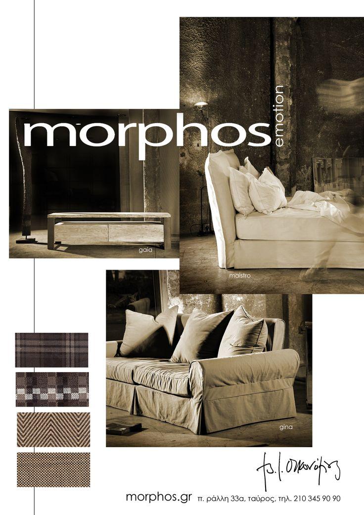 maistro bed   www.morphos.gr