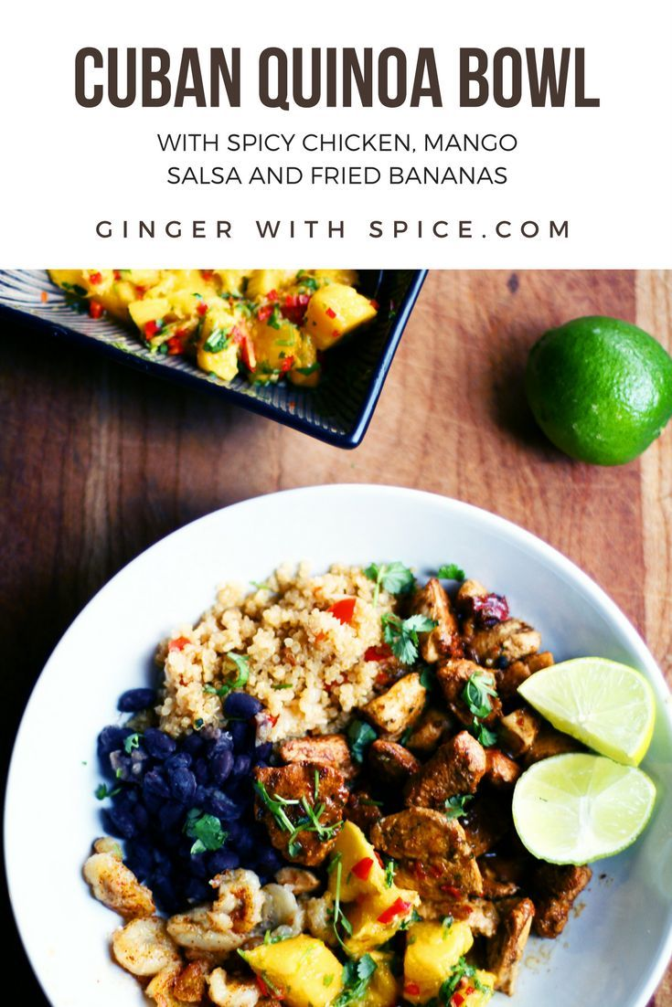 The chicken get this tangy, citrusy marinade, and combined with the flavorful quinoa, sweet bananas and fresh mangos - it is a little piece of heaven. The best part? It's healthy too. Healthy food doesn't have to be boring! And this is absolutely not boring. Click to find the recipe!
