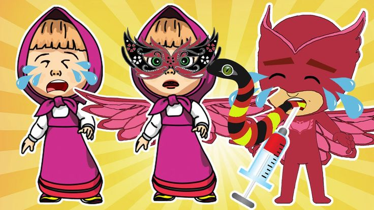 PJ Masks Owlette saves Masha And The Bear and cry with snake when Romeo took her pet. This is a funny story where Owlette also eats too much ice cream. Owlette gets sick and goes to Dr. Gekko from PJ Masks with Catboy to not cry and feel better.  Subscribe here to never miss a video: https://www.youtube.com/channel/UCsRW8ikkc-uISUXtNKBfFcw?sub_confirmation=1  - Watch my last video: https://youtu.be/ERZIibYbHfc   More of my videos in playlists:  Shimmer and Shine…