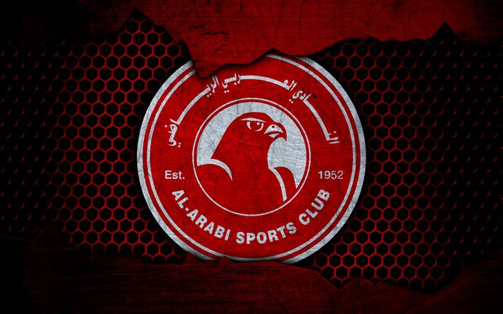 Download wallpapers Al-Arabi, 4k, logo, Qatar Stars League, soccer, football club, Qatar, Doha, grunge, metal texture, Al-Arabi FC