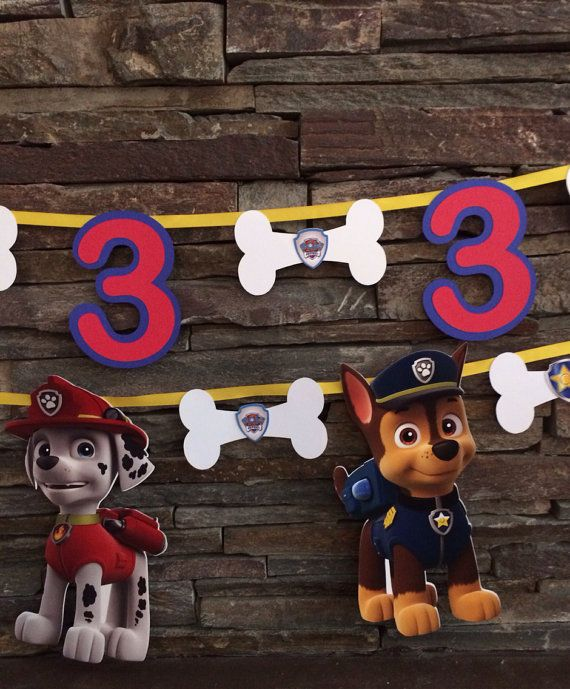Paw Patrol Party Garland Decorations by myhusbandwearscamo on Etsy https://www.etsy.com/transaction/227356875