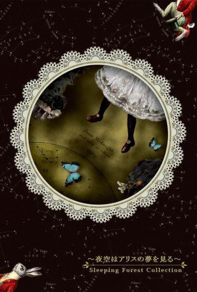 Sleeping Forest Collection ~ 夜空はアリスの夢を見る ~