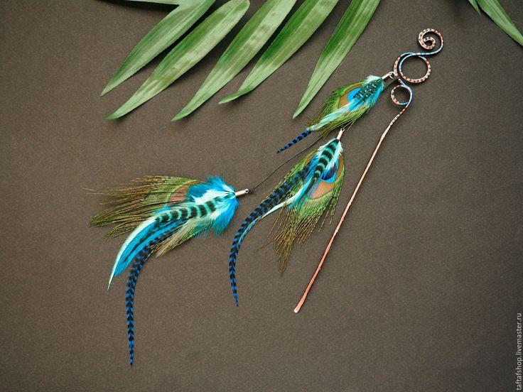 Шпилька для волос, с перьями - Тайна Атлантиды, бирюзовый, зелёный - полосатый, перо, перья