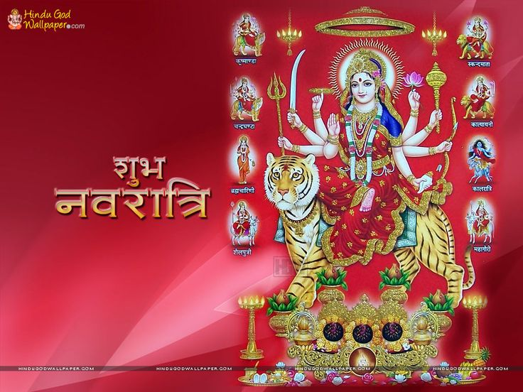 Latest Navratri Wallpaper Download