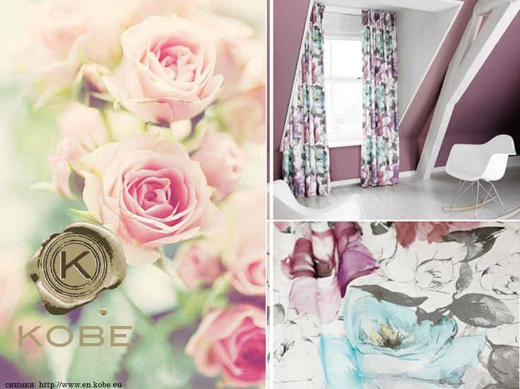 We present you beautiful sheer, thick curtains and upholstery by KOBE Design.  For more ideas for interior / exterior and more information about our products - carpets, wallpapers, textil, accessories, you can visit our website astellahome.com/ or our facebook page #curtain #interior #exterior #design #rommdesign #ideas #home #office #nature #roses #flowers #beautiful