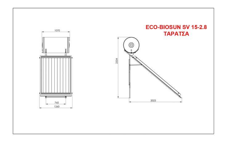 ECO-BIOSUN SV 15-2.8| ΤΑΡΑΤΣΑ