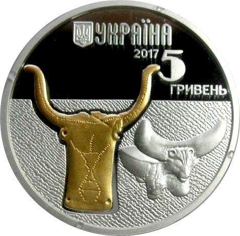 Fauna en monumentos culturales de Ucrania – El Toro