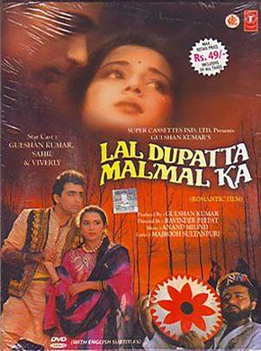 Lal Dupatta Malmal Ka Hindi Movie Online - Gulshan Kumar, Kalpana Iyer, Saahil Chanda, Vijayendra Ghatge and Dan Dhanoa. Directed by Ravinder Peepat. Music by Anand-Milind. 1989 [U] ENGLISH SUBTITLE
