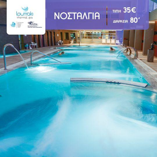 Καλοκαιρινή απόδραση το Σαββατοκύριακο στο #Λουτράκι και στο Loutraki Thermal Spa! Το Πρόγραμμα περιλαμβάνει: ✓ Υδροθεραπεία - Υδρομασάζ σε Πισίνες Ιαματικών νερών ✓ Σάουνα ή Ατμόλουτρο (Χαμάμ) ✓ Σουηδικό Μασάζ ✓ Διάρκεια Προγράμματος 80'
