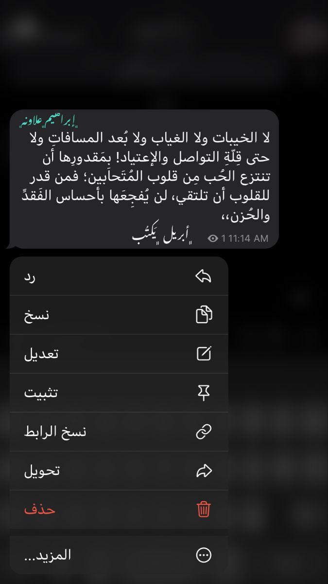 أبريل يكتب Winter Photoshoot Arabic Quotes Quotes