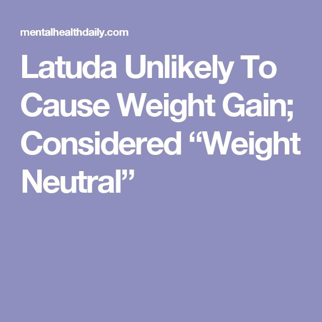 Inderal Cause Weight Gain