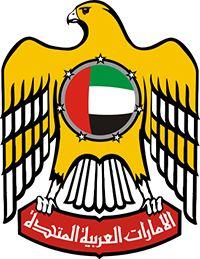 Resultado de imagen de escudo emiratos arabes unidos