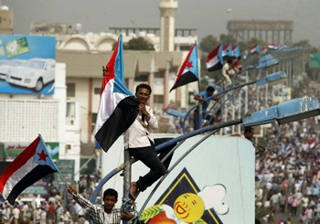 South Yemen flags
