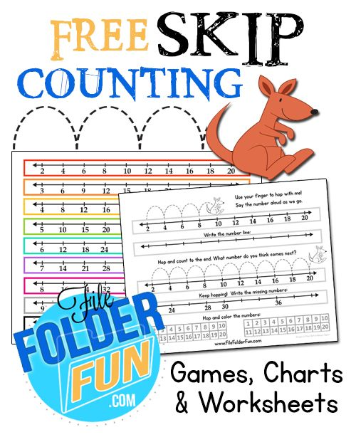 Free Skip Counting Chart and Worksheets. BONUS: Fun Games and interactive follow up resources from www.FileFolderFun.com