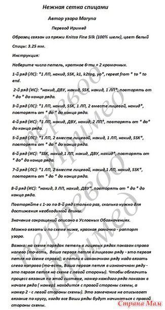 Http://www.liveinternet.ru/users/3798319/post320291148/