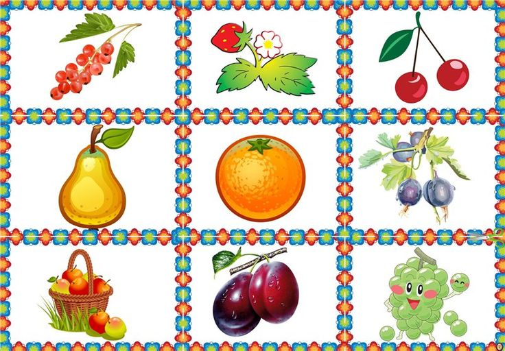 Картинки для детей растет в сад