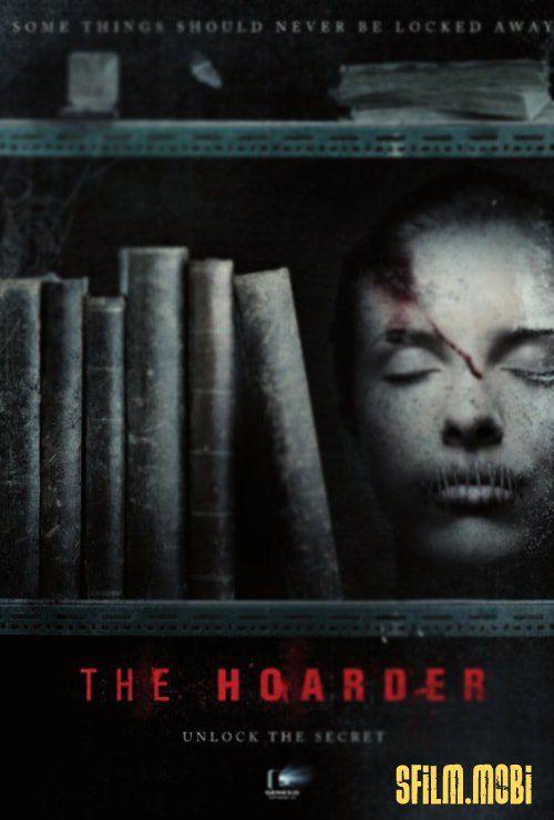 Барахольщик - The Hoarder (2015)