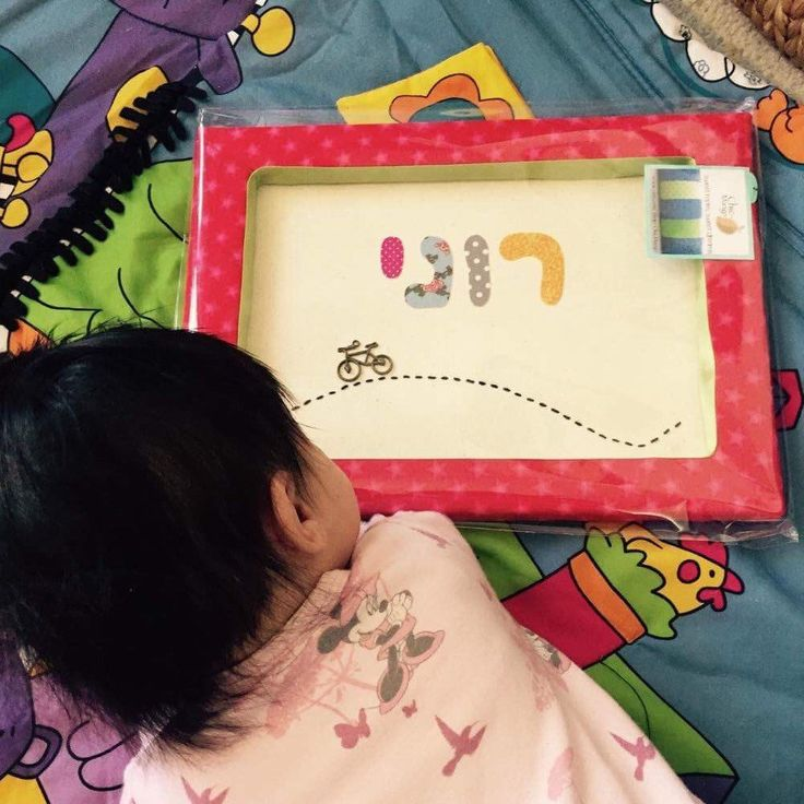 When a happy baby receives her new personalized wall art, and her parents send me a photo.  Oh! I'm so happy too!