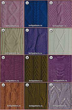 Образцы узоров со схемами для вязания на спицах.