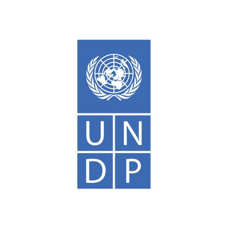 UN Development Program Communications Internship In UAE