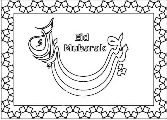 Eid Coloring Page For Kids Coloring Pages Eid Eid Cards