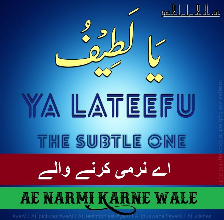 overcome financial problems in urdu,maali mushkil hal karne ke liye wazifa,dua to remove financial crisis,alimranraza wallpapers