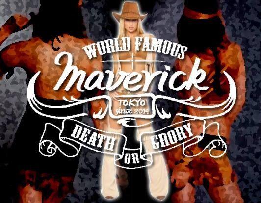 ◆Maverick Biker's World - 4大メーカー2015年NEWモデル発表会 | the Guzzler