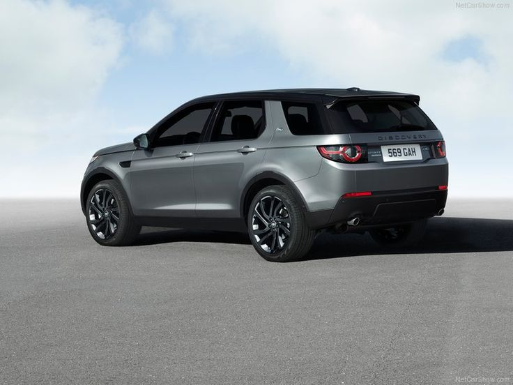 The 2015 Land Rover Discovery Sport.