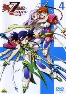 Mai-Otome Zwei http://myanimelist.net/anime/1609/Mai-Otome_Zwei