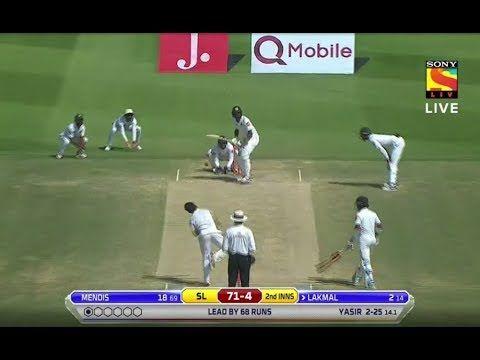 Live | Pakistan vs Sri Lanka | 1st Test Match | Day 5 Live Cricket Score