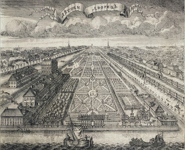 Russian Gardens in the Seventeenth Century