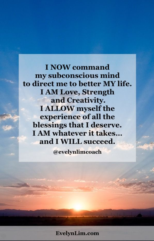 7 Daily Morning Affirmations For Abundance Morning Affirmations