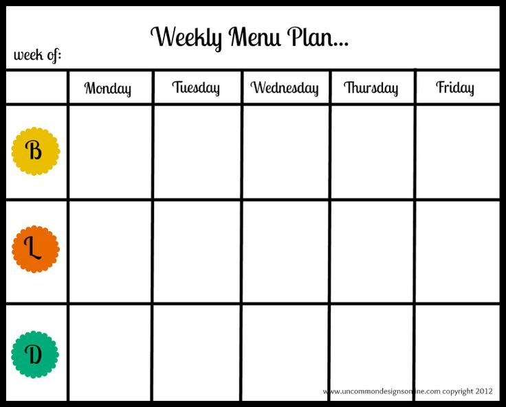 1000 images about daycare menus on pinterest weekly for Blank daycare menu template