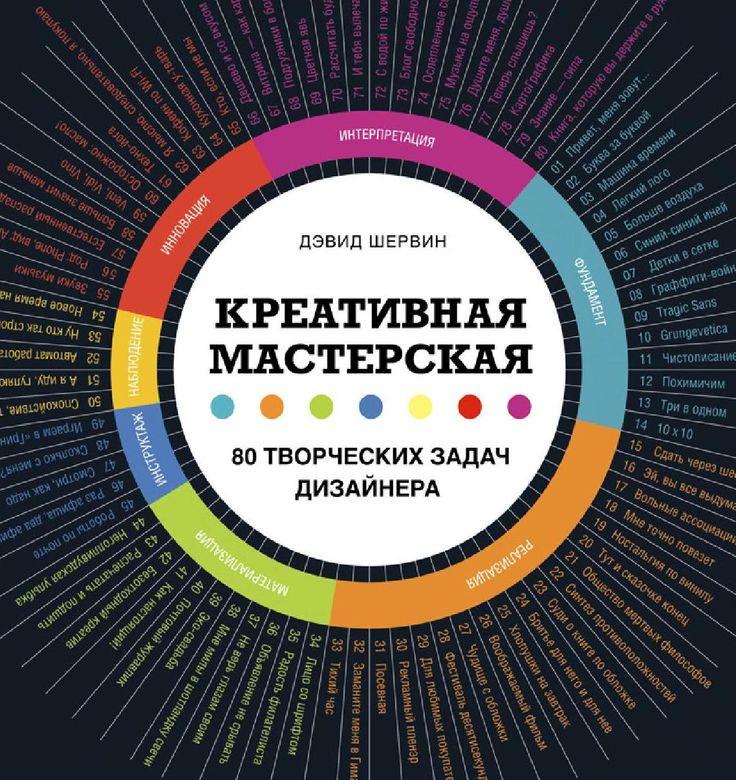 книги по 25 грн. PDF(0.99$; 59 руб.) https://www.instagram.com/book.303/