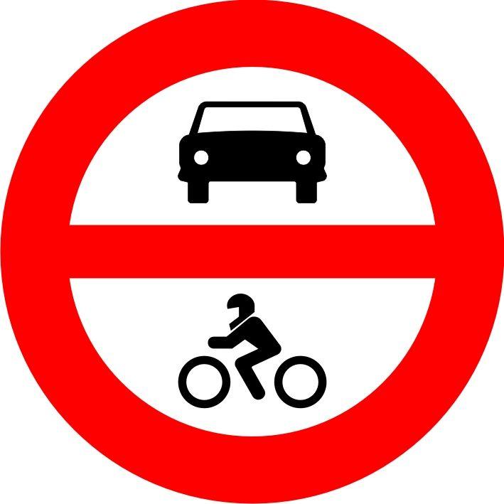 Resultado de imagen de prohibido vehiculos de motor