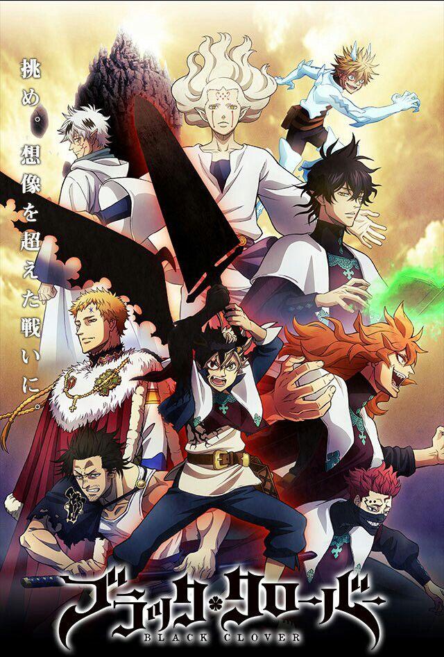 New Key Visual Black Clover Anime Black Clover Manga Anime