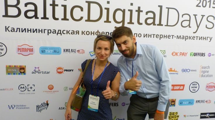 Владимир Шумов и Юлия Блынская на BalticDigitalDays-2015