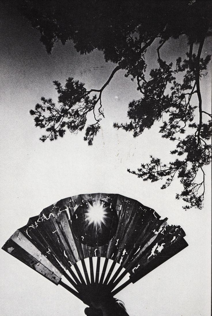 時国の里:奈良原一高 日本カメラ1969年1月号