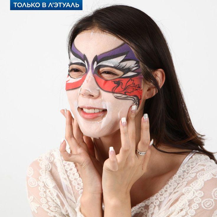 Не узнаю вас в гриме?.. Представляем маску широкого профиля от корейского бренда Niveola, которая содержит гиалуроновую кислоту и натуральные растительные экстракты.  #лэтуаль #letoile #korea #новыйтрендвлэтуаль #new #новинка #hotnew #модно_актуально #kbeauty #koreanbeauty #niveola #exclusive #эксклюзивно #тольковлэтуаль #mask #skincare