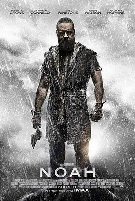 Fresh-scraped Vellum - A blog devoted to historical and fantasy fiction: The Noah Film Sounds Very Enochian