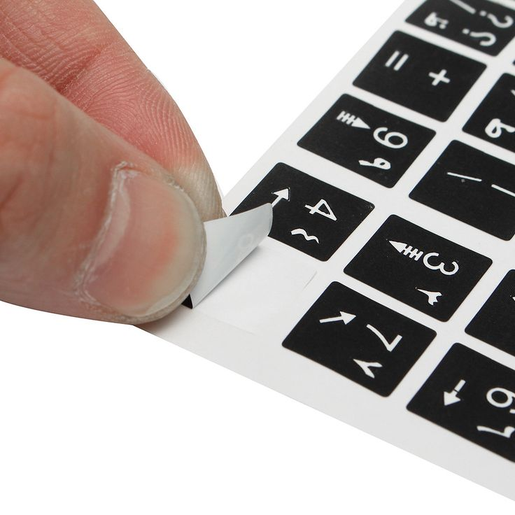Arabic Keyboard Layout Sticker White Letters Self Adhesive Computer Keyboard Sticker