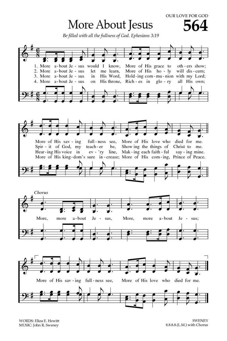 375 Best The Old Hymns Images By Janice Johnston Jones On