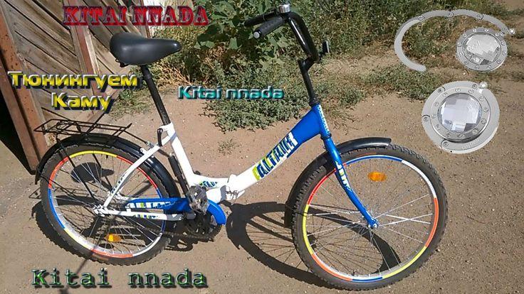 Посылка из китая № 18 наклейки на диски велосипеда, тюнингуем Каму,  веш...