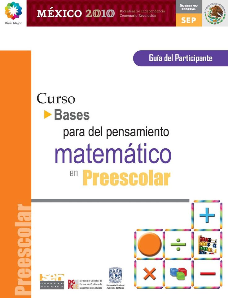 Bases para el pensamiento matemático en preescolar  Guía del participante. 2015